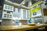 Создай дизайн-проект своей кухни с «Леруа Мерлен», Фото: 10