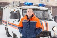 Лучший спасатель Тульской области, Фото: 8