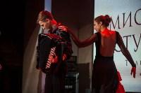 Мисс и Мистер Студенчество 2017, Фото: 182