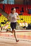 Легкоатлетическое многоборье в младшей группе (2005-2006 гг.рождения), Фото: 28