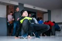 Соревнования по брейкдансу среди детей. 31.01.2015, Фото: 2