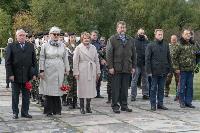 Годовщина Куликовской битвы, Фото: 26