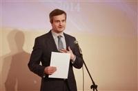 Самым активным тулякам вручили премию «Гражданская инициатива», Фото: 32