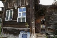130-летний дом в Алексине, Фото: 6