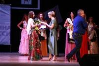 Мисс Тульская область - 2014, Фото: 501