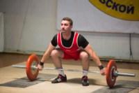 Юные тяжелоатлеты приняли участие в областных соревнованиях, Фото: 9