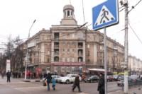 Митинг КПРФ в честь Октябрьской революции, Фото: 4