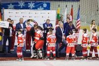 EuroChem Cup 2018: финал, Фото: 23