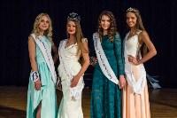 Мисс Тульская область-2015, Фото: 187