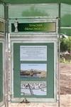 Закладка капсулы в фундамен нового Областного суда, Фото: 2