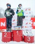 Третий этап первенства Тульской области по горнолыжному спорту., Фото: 81