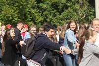 В Туле прошел ежегодный парад студентов, Фото: 52