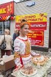 """Открытие магазина """"Тульский пряник"""", Фото: 8"""