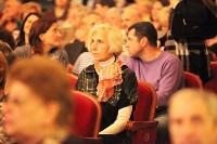 «Виртуозы Москвы» выступили в Туле, Фото: 7