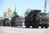 Парад Победы. 9 мая 2015 года, Фото: 112