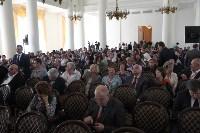 Совещание Министерства культуры РФ, Фото: 1