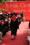 Вручение дипломов магистрам ТулГУ, Фото: 56