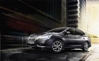 Выгодное предложение от Nissan, Фото: 3