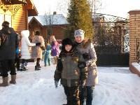 Детям-аутистам подарили рождественский праздник, Фото: 4