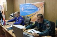 Всероссийская тренировка по ГО в Туле, Фото: 3