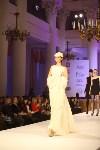Всероссийский конкурс дизайнеров Fashion style, Фото: 102