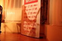 """""""Частный случай"""" в Туле, 11.02.2015, Фото: 37"""