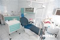 Зайка, стоматологический кабинет, Фото: 2