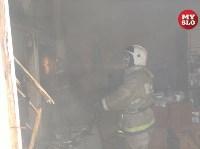 Пожар в пос. Петровский 20.02.19, Фото: 6