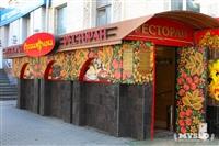 Русская чарка, ресторан, Фото: 5