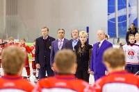 I-й Кубок главы администрации Новомосковска по хоккею., Фото: 93