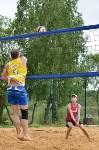 Чемпионат ТО по пляжному волейболу., Фото: 21