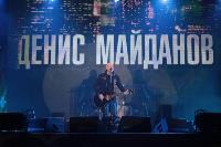 Праздничный концерт: для туляков выступили Юлианна Караулова и Денис Майданов, Фото: 26