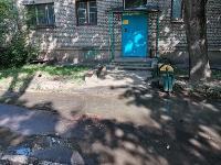 В Пролетарском районе Тулы затопило улицы и дворы: вода хлещет из колодцев, Фото: 9