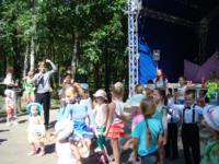 День рождения Комсомольского парка, Фото: 8