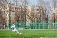 «Арсенал-мол» - «Спартак-мол» - 4:2., Фото: 1