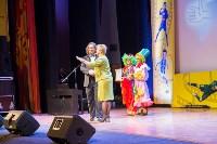 Закрытие фестиваля Улыбнись, Россия, Фото: 33