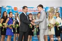 Дмитрий Медведев вручает медали выпускникам школ города Алексина, Фото: 24