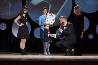 Кинофестиваль Шорты-2017, Фото: 1