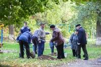 Тульская городская УК сажает деревья, Фото: 5