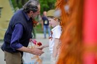 День Победы в Центральном парке, Фото: 10