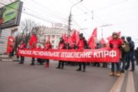 Митинг КПРФ в честь Октябрьской революции, Фото: 31
