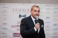 Максим Поташев в Туле, Фото: 170