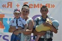 Мама, папа, я - лучшая семья!, Фото: 232