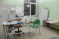 Где в Туле пройти обследование МРТ и УЗИ, Фото: 7