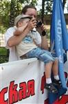 День физкультурника в ЦПКиО им. П.П. Белоусова, Фото: 84