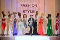 В Туле прошёл Всероссийский фестиваль моды и красоты Fashion Style, Фото: 59