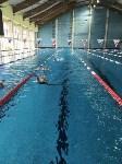 Знакомьтесь: тульские тренеры плавания, каратэ и фитнеса, Фото: 2
