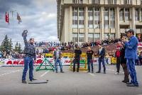 «Сила Тулы - 2015», Фото: 31