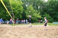 Пляжный волейбол в парке, Фото: 33