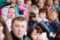 Кубок Грумант 2016 в Туле, Фото: 14